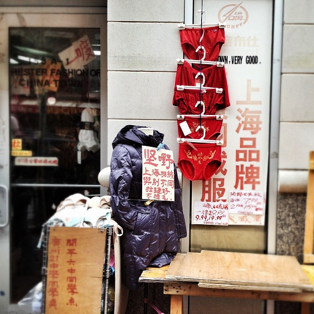 Oh I love Chinatown. When you see Red granny panties selling on the street, you know Chinese New Year is coming!  Lolololol #lol #cny #chinatown